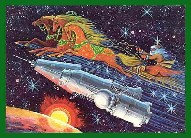 Soviet Space Holiday Card